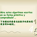 news_20130403-5