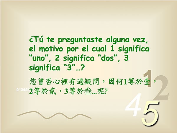 news_20130403-4