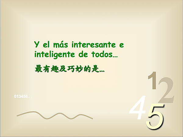news_20130403-9