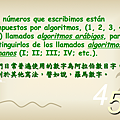 news_20130403-2
