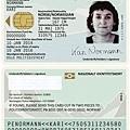挪威護照防偽設計