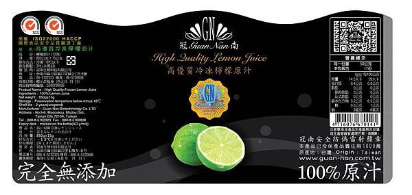 GP0ES00300001-印刷圖版冠南藍莓果汁-編輯-20-1-01.jpg