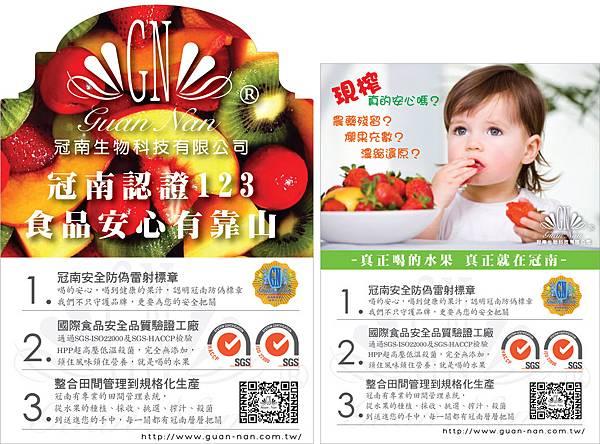 食品安全卡-4.jpg