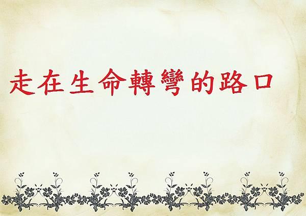 H.H.第三世多杰羌佛.jpg
