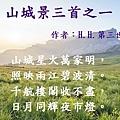 landscape-821492_960_720.jpg