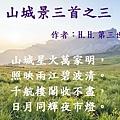landscape-821492_960_720