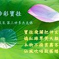 lotus-563455_960_720.jpg