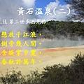 hot-springs-89125_960_720.jpg