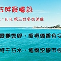 ocean-926261_960_720.jpg