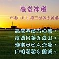 sunrise-1589854_960_720.jpg