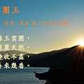 dawn-1165765_960_720