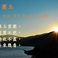 dawn-1165765_960_720.jpg