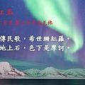 adventure-1573331_960_720.jpg