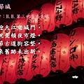 paper-lantern-815654_960_720.jpg