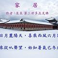 gyeongbok-palace-1214953_960_720.jpg