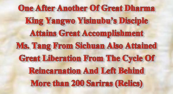 One After Another Of Great Dharma King Yangwo Yisinubu's Disciple Attains Great Accomplishment.jpg