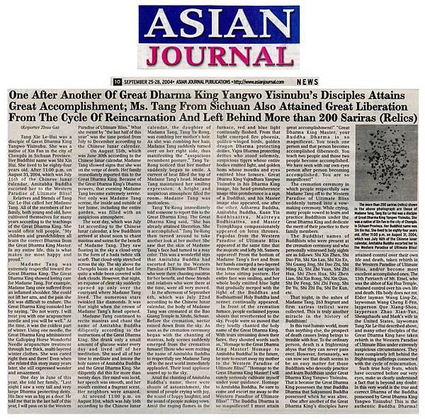 2004-09-25-28  ASIAN JOURNAL.jpg