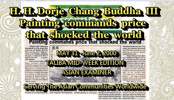 2000-05-31-06-02 ASIAN EXAMINER 1ST PAGE.jpg