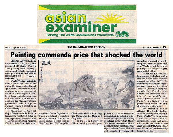 2000-05-31-06-02 ASIAN EXAMINER.jpg