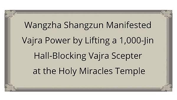 Wangzha Shangzun Manifested Vajra.jpg