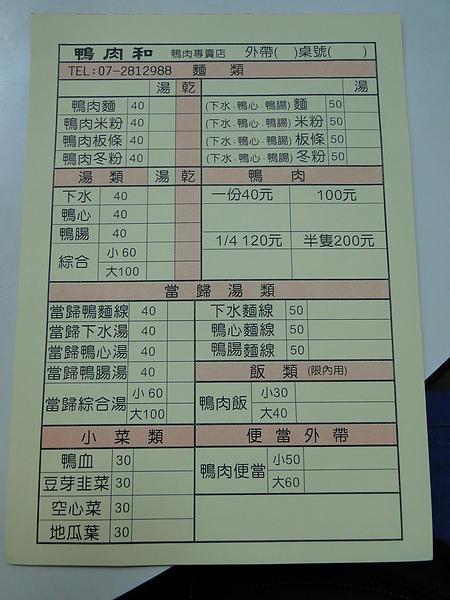 DSC03791.JPG