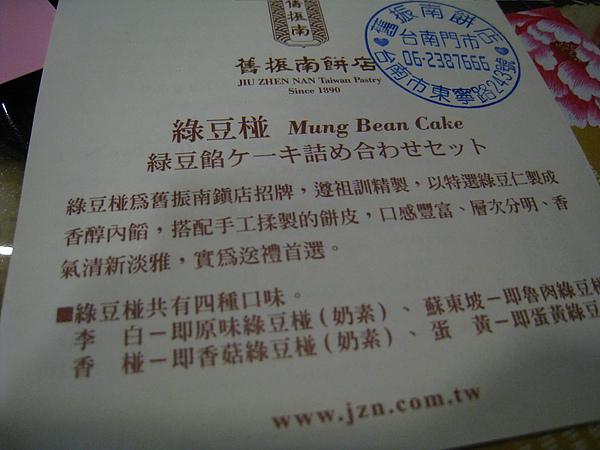 IMG_8265.JPG