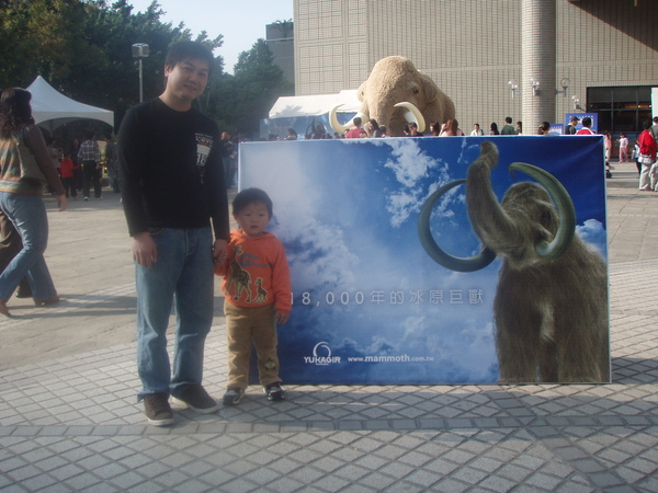 PC200379.JPG