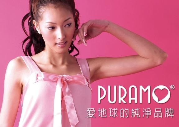PURAMO