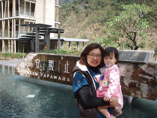 飯店門口觀景池