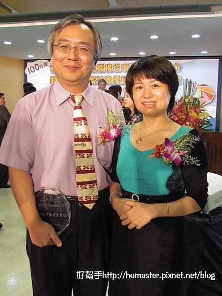 與越南勞工組組長