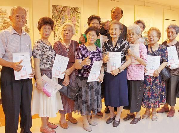 銀髮族退休生活-善用資源