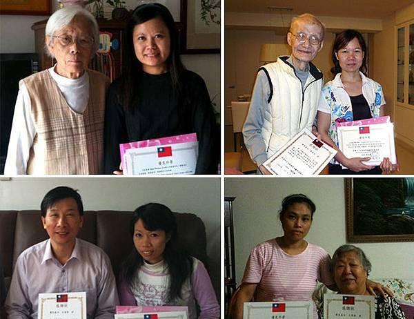 外籍勞工與被照顧者的相處