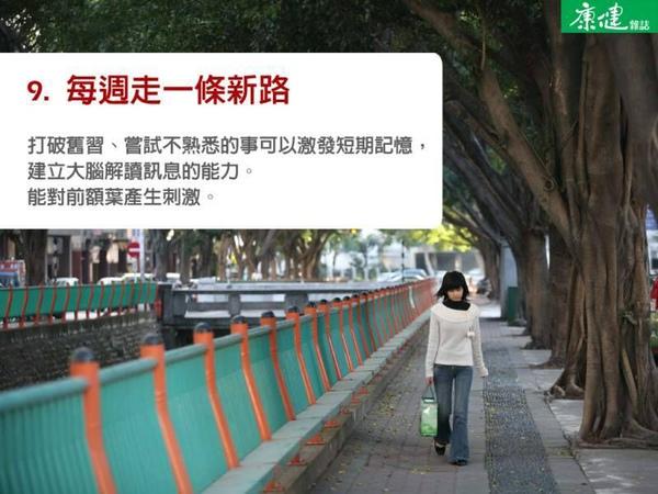 圖片10.jpg