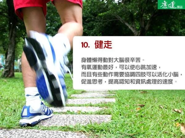 圖片11.jpg