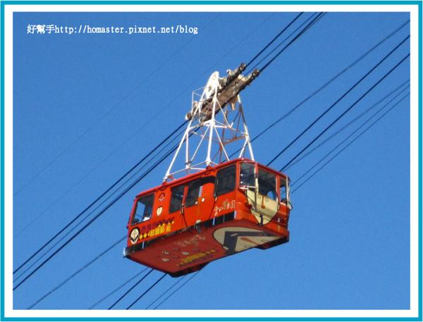 cable car.jpg