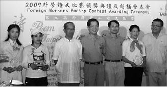 2009年的外勞詩文比賽
