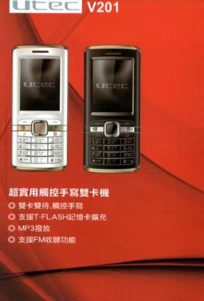 手機02-600.jpg