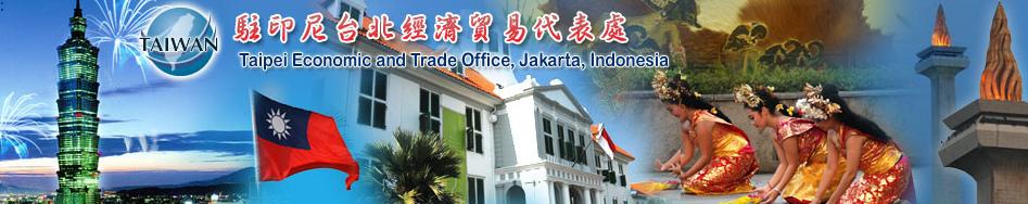 印尼辦事處
