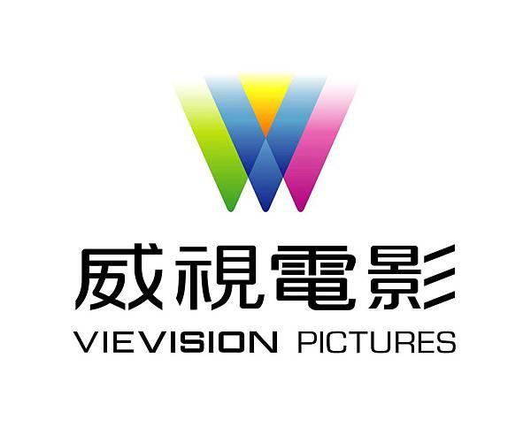 威視發行logo 中with英.jpg