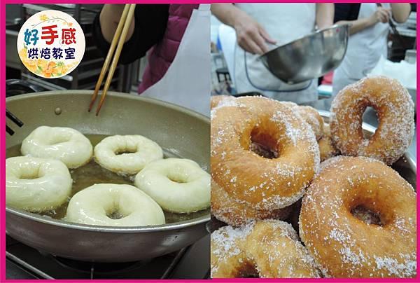 甜甜圈03.jpg