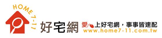 好宅網logo.bmp