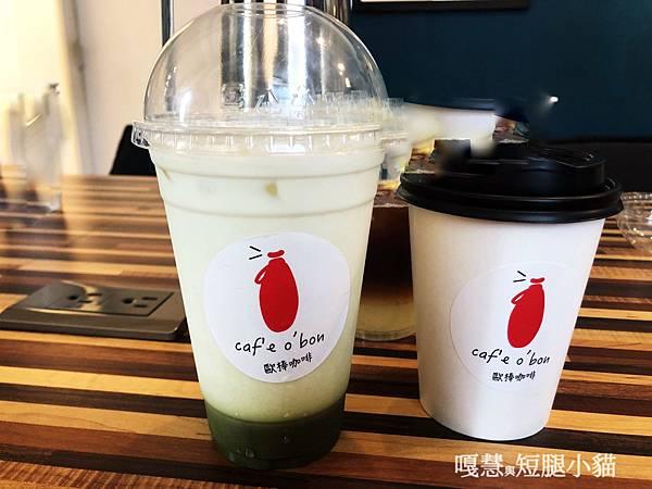 咖啡店_200726_18