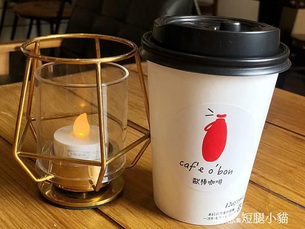 咖啡店_200726_19