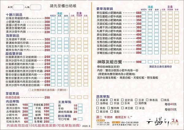 5A43655A-1B1B-4904-A261-99D29C27DA27
