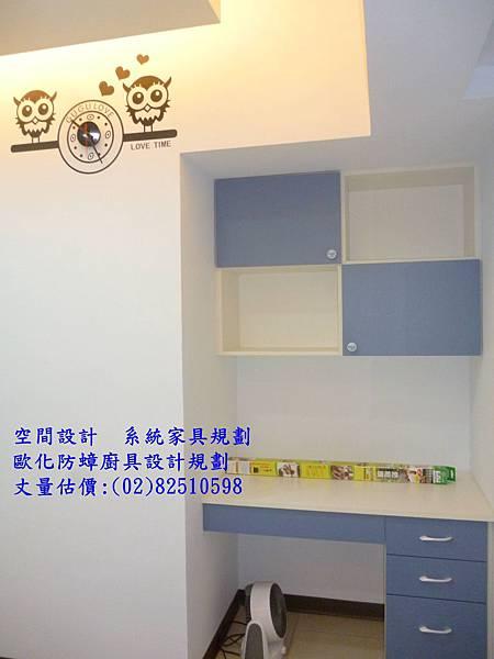 新屋裝潢 歐化廚具  系統家具設計規劃 電話82510598