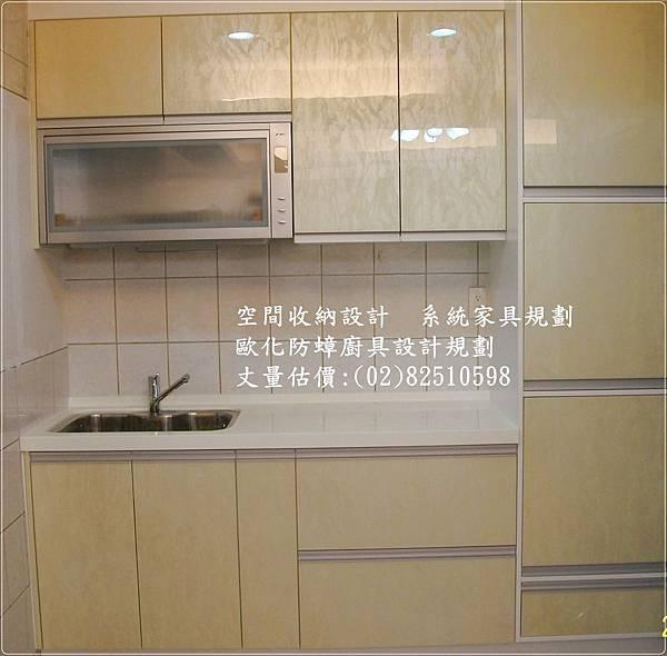 10 板橋國慶路人造石廚具.jpg