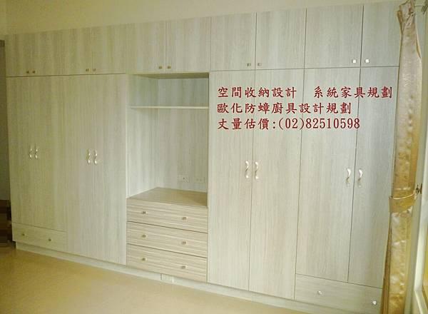 台北市新北市系統家具設計丈量電話82510598