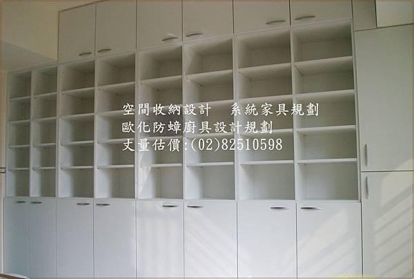 40 書牆櫃