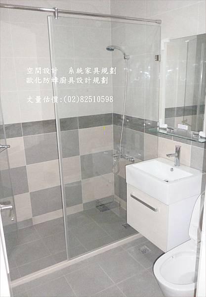 3  衛浴翻新規劃-乾濕分離使用便利