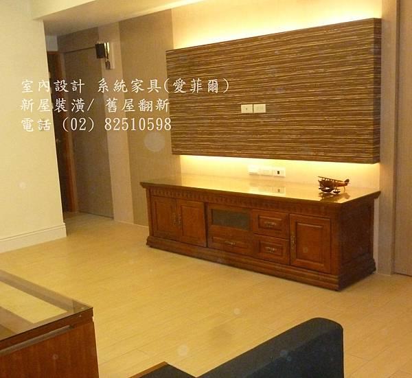 4   客廳空間設計-系統家具系統櫃裝潢電話82510598